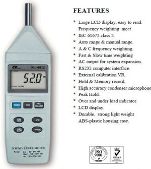 قياس الضوضاء