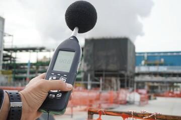 اجهزة القياسات البيئية